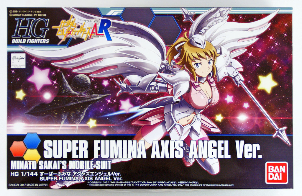 Bandai HG Build Fighters 054 SUPER FUMINA AXIS ANGEL Ver. 1/144 scale kit
