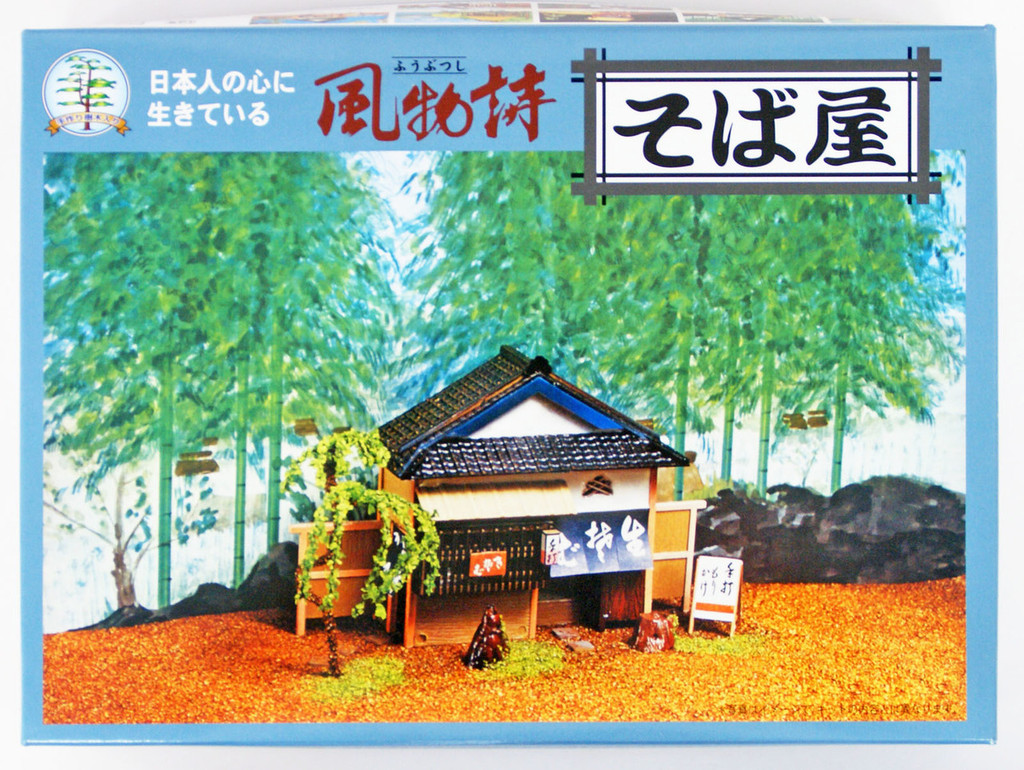 Arii 812020 Japanese Soba Noodles Restaurant 1/60 Scale Kit (Microace)