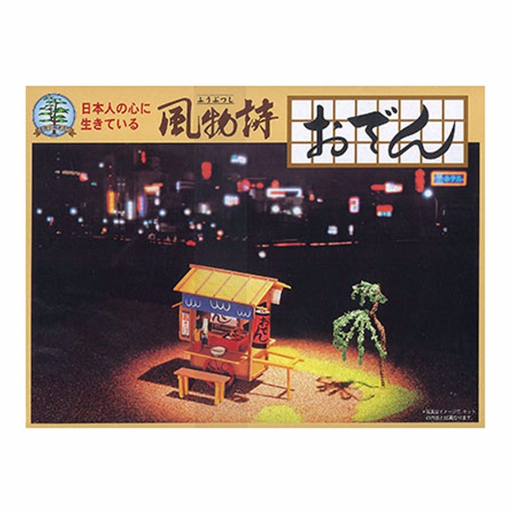 Arii 812037 Japanese Oden Stall 1/25 Scale Kit (Microace)