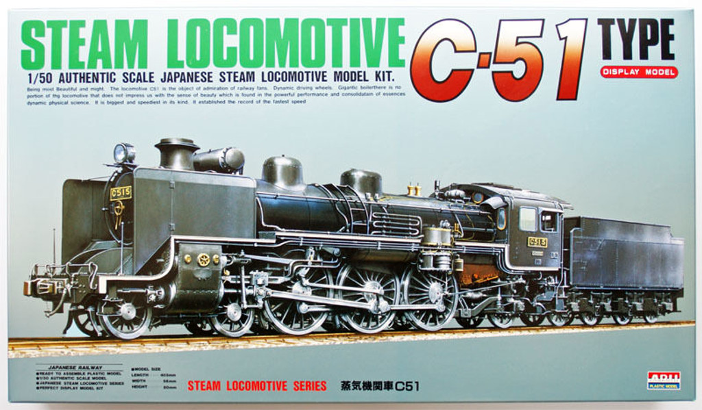 Arii 356043 Japanese Steam Locomotive Type C51 1/50 Scale Kit (Microace)
