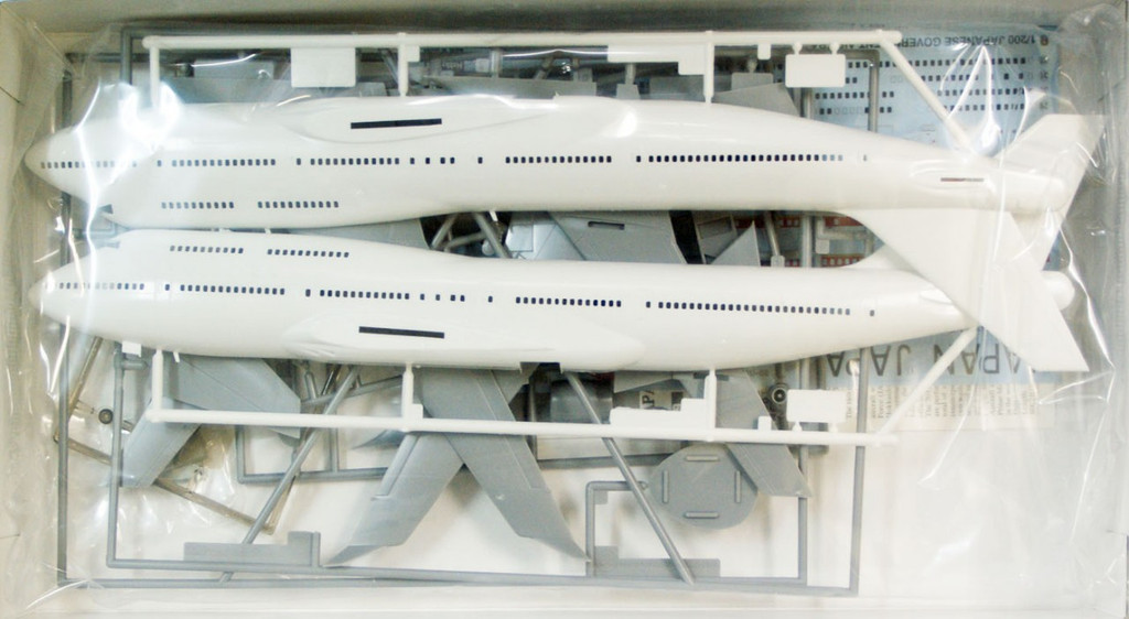 Hasegawa 09 JAPANESE GOVERNMENT Boeing 747-400 1/200 Scale Kit