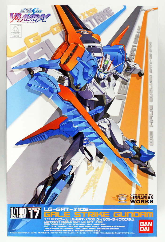 Bandai 603975 HG Gundam Seed Destiny GALE STRIKE GUNDAM 1/100 Scale Kit