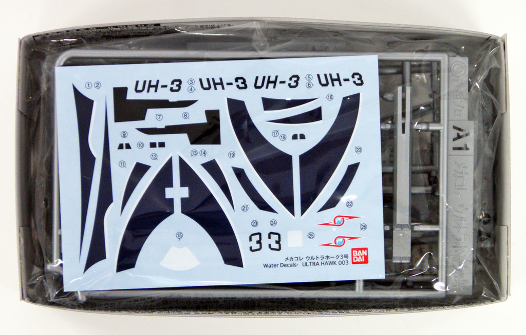 Bandai 144991 Ultraman ULTRA HAWK 3 non scale kit  (Mecha Collection Ultraman No.10)