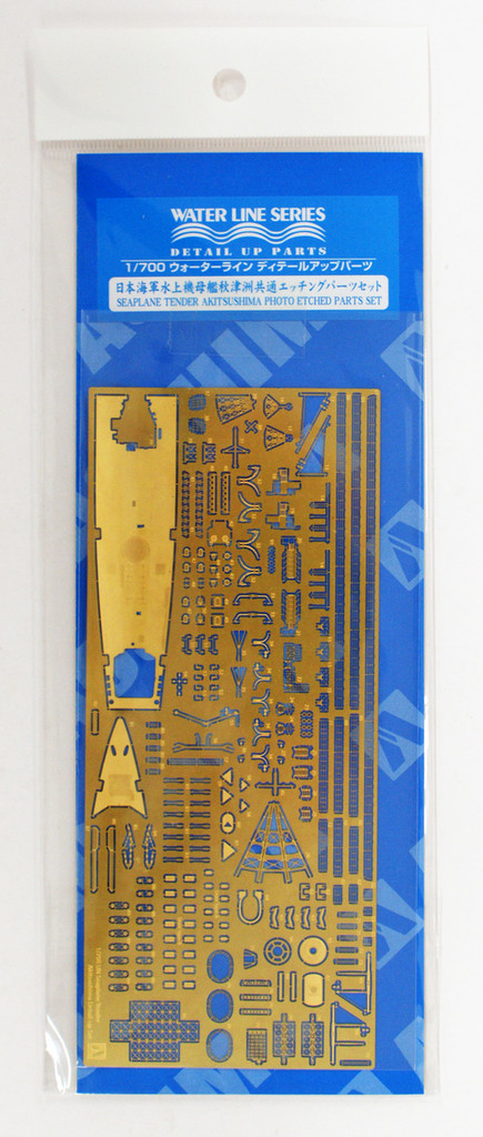Aoshima 51771 IJN Seaplane Tender AKITSUSHIMA Photo Etched Parts Set