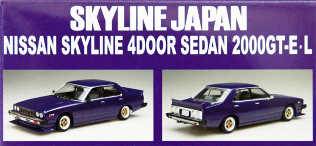 Fujimi ID-170 Skyline Japan 2000GT-E L C210 1/24 Scale Kit