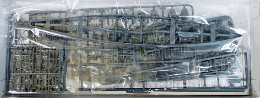 Fujimi TOKU-46 IJN Cruiser Amagi 1/700 Scale Kit