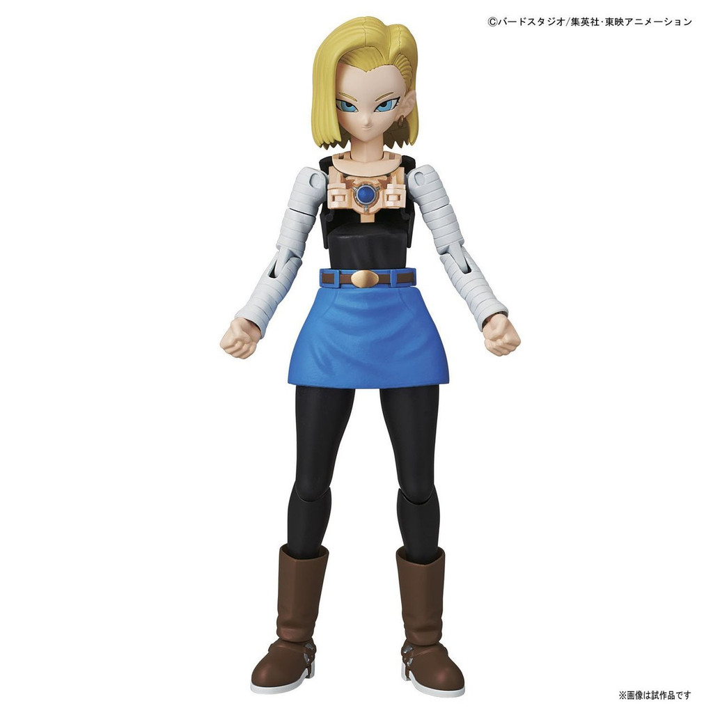 Bandai Figure-Rise Standard 156390 Dragon Ball ANDROID #18 Plastic Model Kit