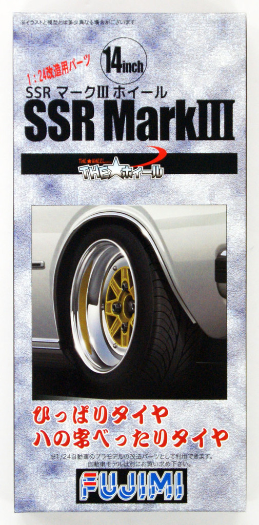 Fujimi TW65 SSR Mark III Wheel & Tire Set 14 inch 1/24 Scale Kit