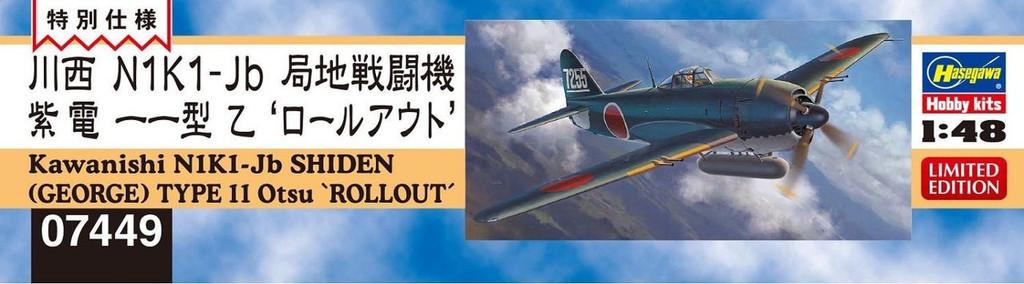"Hasegawa 07449 Kawanishi N1K11-Jb SHIDEN (George) Type11 Otu ""Rollout"""