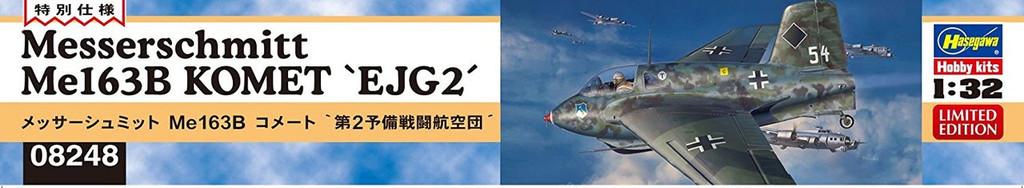"Hasegawa 08248 Messerschmitt Me163B Komet EJG2"" 1/32 scale kit"
