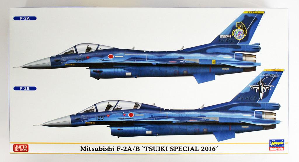"Hasegawa 02237 Mitsubishi F-2A/B ""Tsuiki Soecial 2016"" 1/72 scale kit"