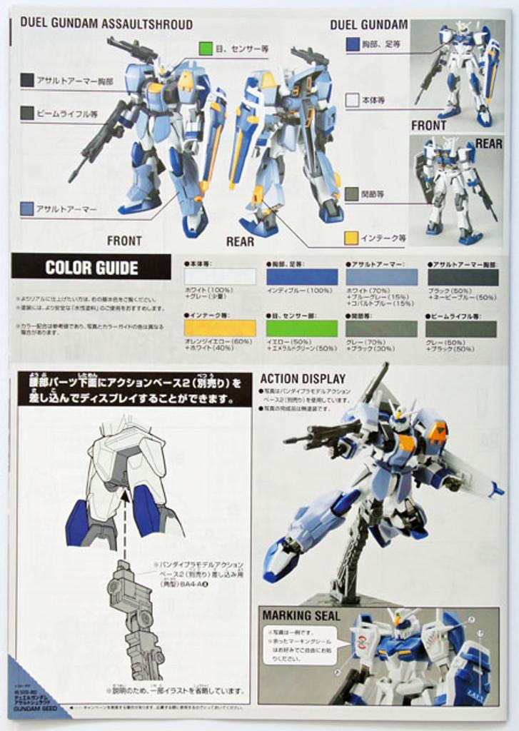 Bandai R02 DUEL Gundam ASSAULTSHROUD 1/144 Scale Kit (HG Gundam Seed)