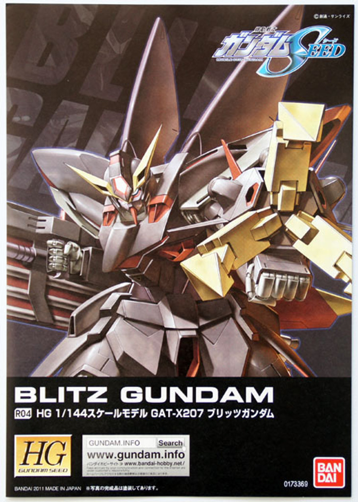 Bandai R04 BLITZ Gundam GAT-X207 1/144 Scale Kit (HG Gundam Seed)