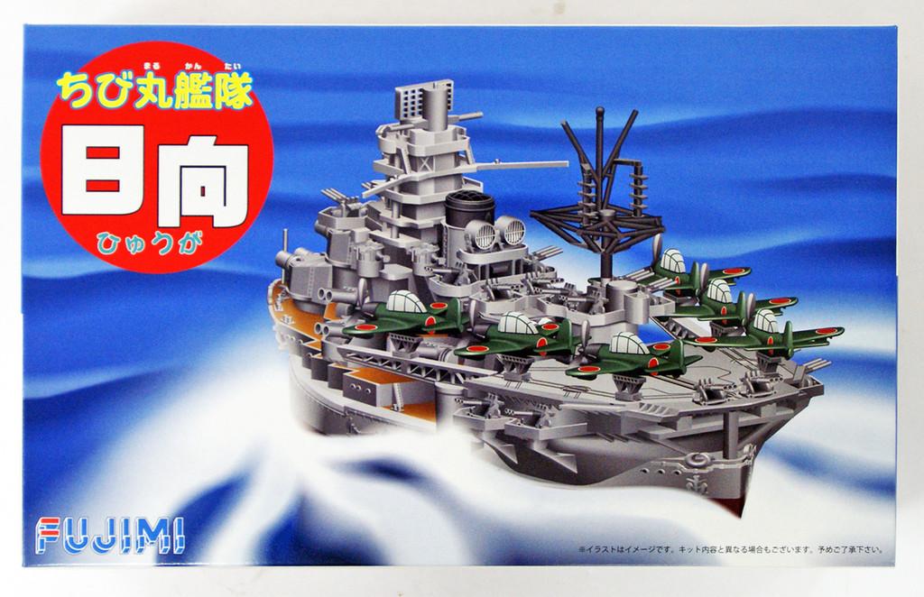 Fujimi TKSP18 Chibi-maru Kantai Fleet Hyuga (Aircraft Cruiser) Non-scale kit w/ Trial Nipper