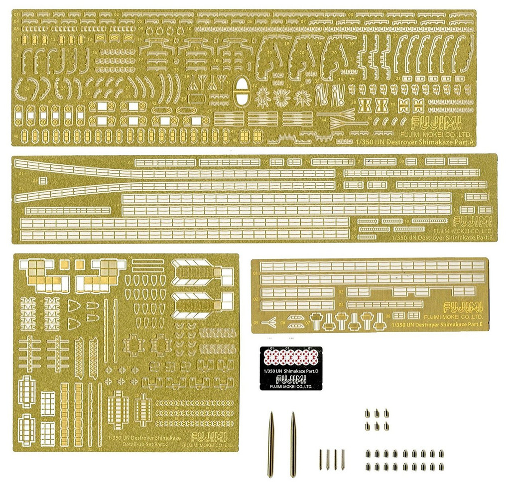 Fujimi 1/350 Gup49 Photo-etched Parts for FUNE Next 001 IJN Destroyer Shimakaze