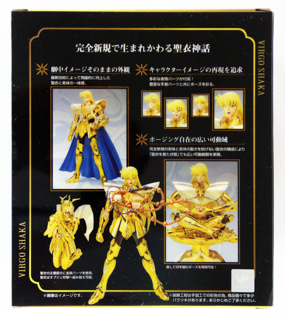 Bandai 197973 Saint Seiya Myth Cloth EX Virgo Shaka Revival Ver. Figure