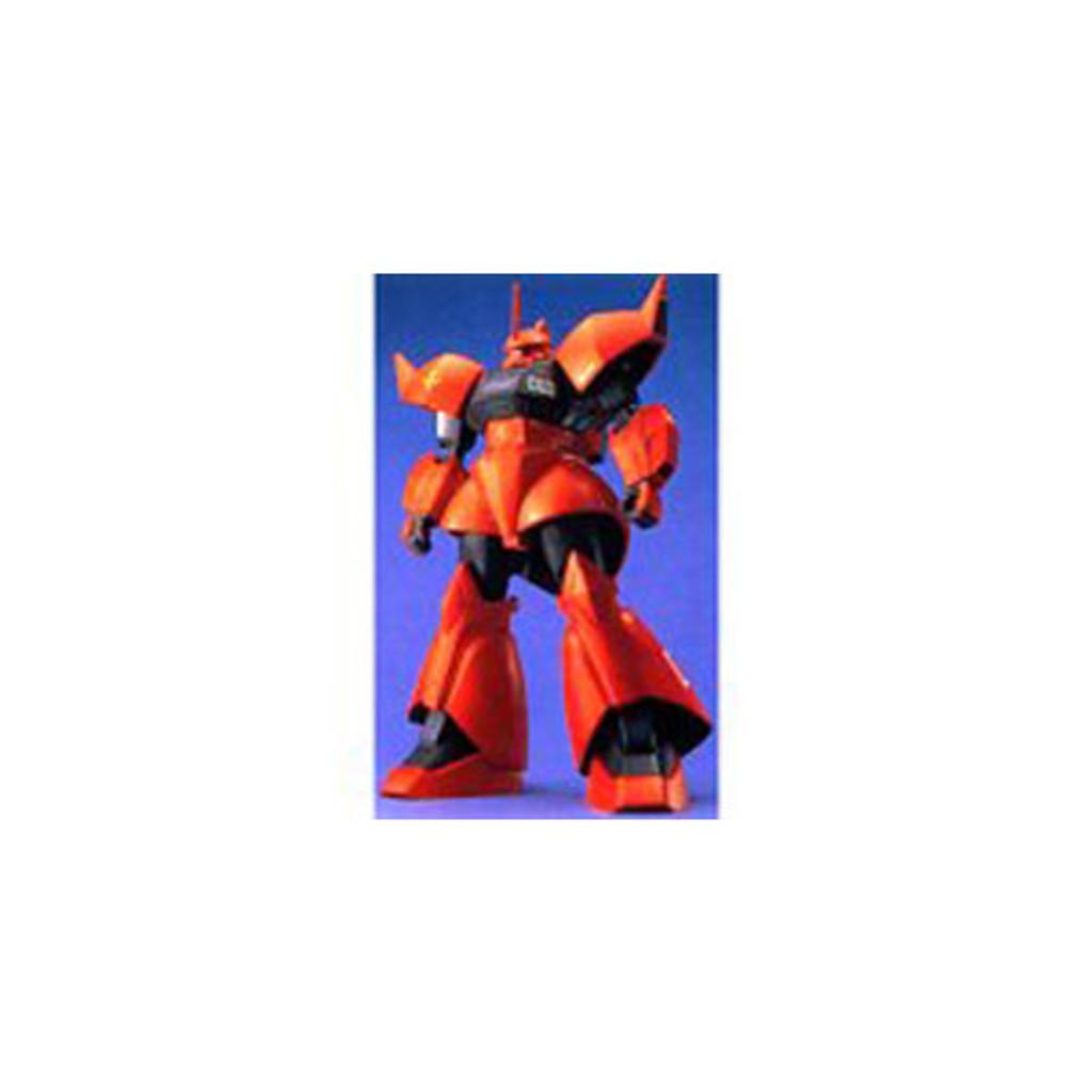 Bandai MG 563183 Gundam MS-14B/C GELGOOG CANNON 1/100 Scale Kit