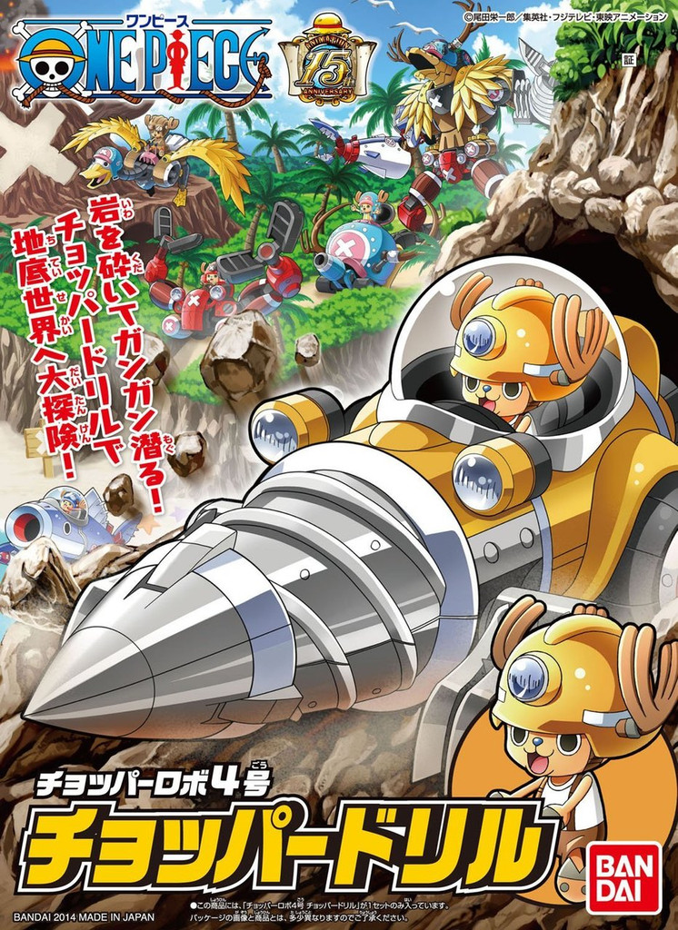 Bandai ONE PIECE CHOPPER ROBO 04 Chopper Drill non scale kit 894335