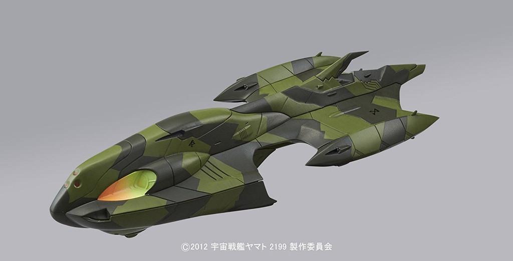 Bandai 894823 Yamato 2199 Garmillas Warships 4 1/1000 Scale Kit
