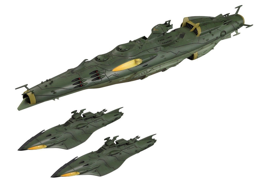 Bandai 823328  Yamato 2199 GARMILLAS WARSHIPS 2  1/1000 Scale Kit