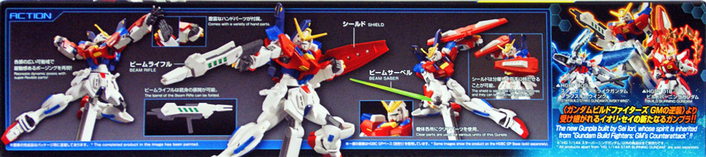 Bandai HG Build Fighters 058 STAR BURNING GUNDAM 1/144 Scale Kit