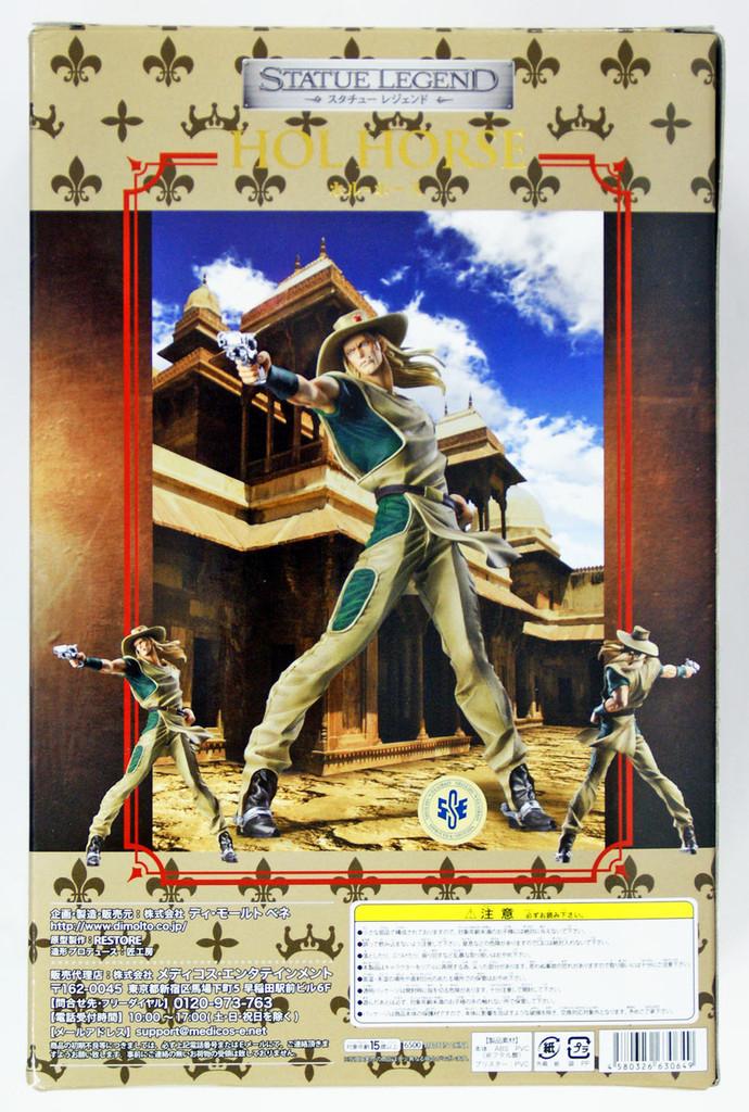 Di molto bene Jojo's Bizarre Adventure Part 3 Hol Horse Figure 4580326630649