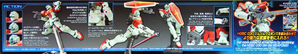 Bandai HG Build Fighters 059 GM/GM 1/144 scale kit