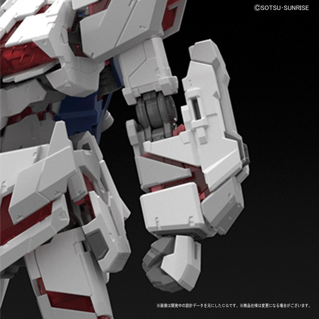 "Bandai RG 25-SP Gundam Unicorn Gundam (Premium ""Unicorn Mode"" Box) 1/144 Scale Kit"
