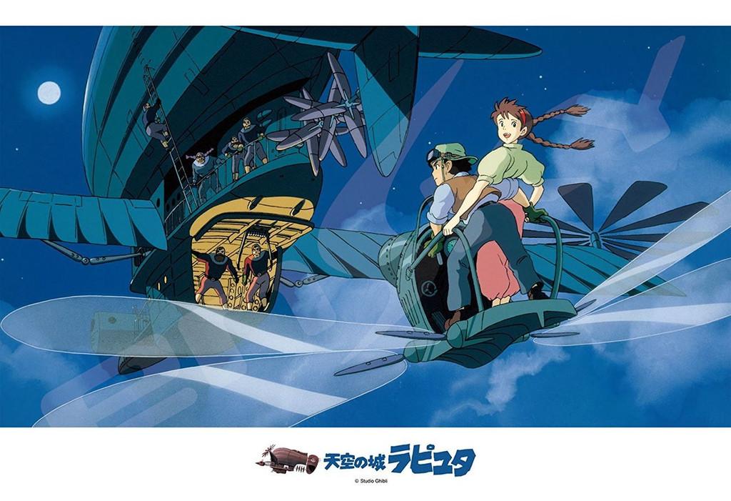 Ensky Jigsaw Puzzle 300-415 Laputa Castle In The Sky Flaptter  Studio Ghibli (300 Pieces)
