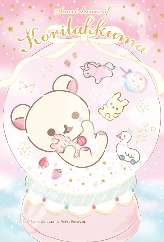 Ensky Jigsaw Puzzle 150-573 Sweet Dream of Korilakkuma (150 S-Pieces)