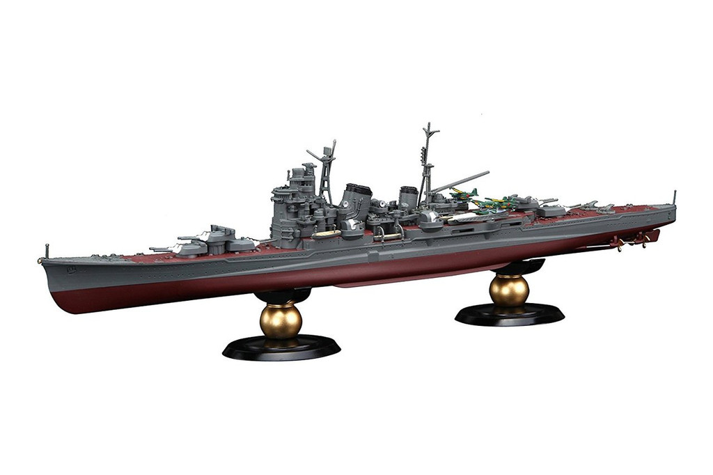 Fujimi FHSP-20 IJN Japanese Heavy Cruiser Chikuma Full Hull Model DX 1/700 scale kit