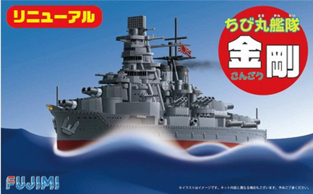 "Fujimi TK3 Chibi-maru Kantai Fleet Battle Ship ""Kongo"" non-scale kit"