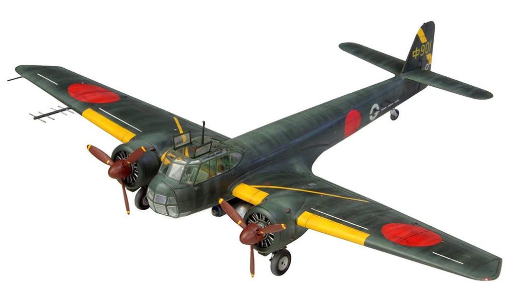 "Fine Molds FP27 IJN Anti-Submarine Patrol Bomber Kyushu Q1W1 ""Lorna"" 1/72 scale"