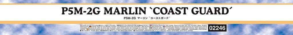"Hasegawa 02246 P5M-2G Marlin ""Coast Guard"" 1/72 scale kit"