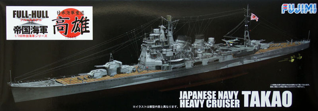 Fujimi FH-16 IJN Heavy Cruiser Takao (Full Hull) 1/700 Scale Kit