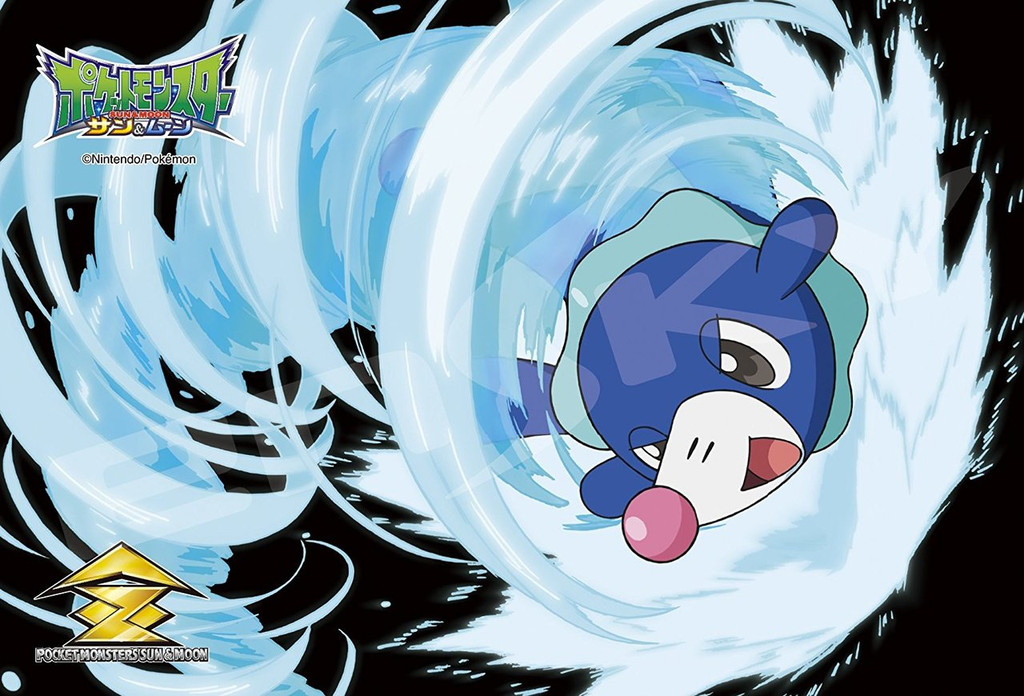 Ensky Jigsaw Puzzle 150-578 Pokemon Sun & Moon Hydro Vortex Popplio Ashimari (150 S-Pieces)