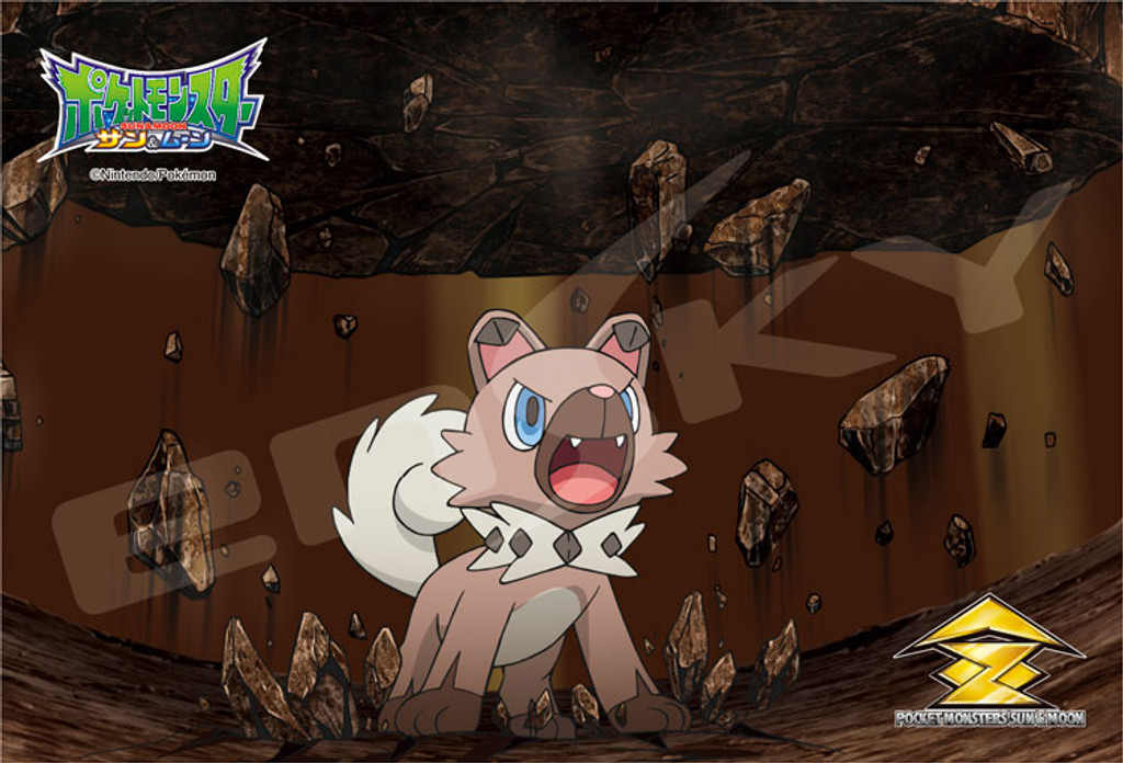 Ensky Jigsaw Puzzle 150-579 Pokemon Sun & Moon Continental Crush Rockruff Iwanko (150 S-Pieces)