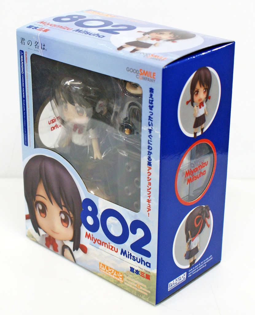 Good Smile Nendoroid 802 Mitsuha Miyamizu (Kimi no Na wa / Your Name)