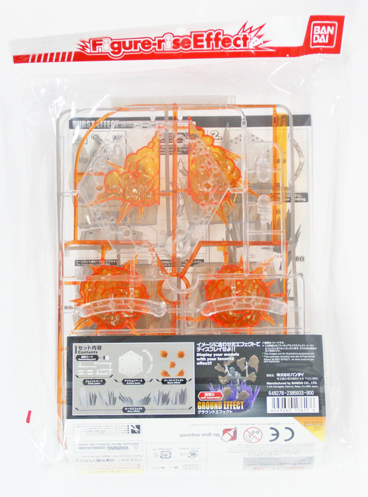 Bandai Figure-Rise Effect 176176 Burst Effect Plastic Model Kit