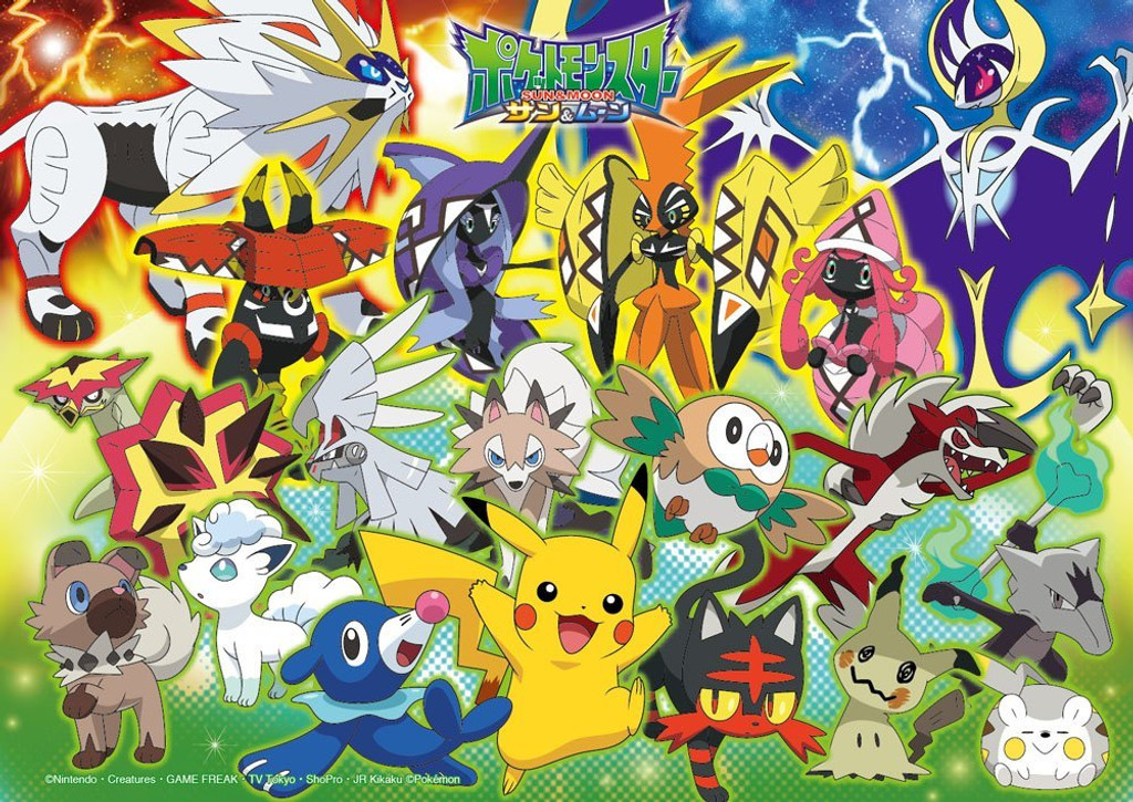 Beverly Jigsaw Puzzle 100-010 Pokemon Sun & Moon Alola Region (100 L-Pieces)