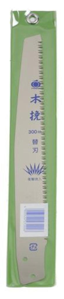 Gyokucho S-720 Razor Saw Kobiki Spare Blade 300 mm SYU