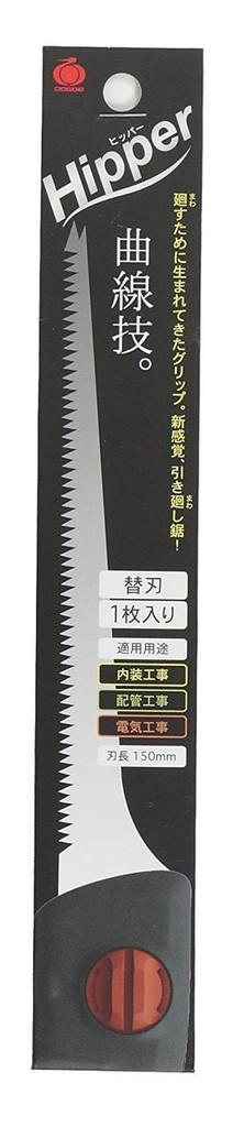 Gyokucho TH002 Razor Saw Hipper Spare Blade (Length:150 Pitch:1.7) 150 mm SYU