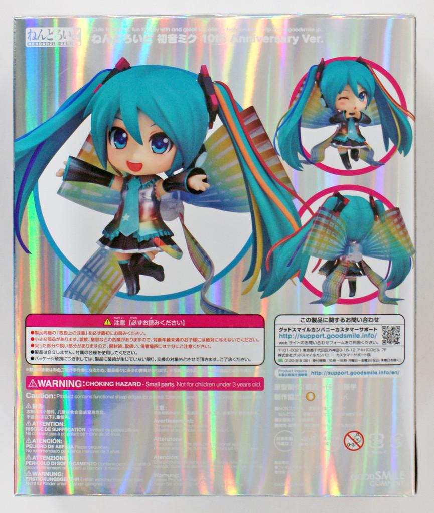 Good Smile Nendoroid 831 Hatsune Miku: 10th Anniversary Ver. (Character Vocal Series)