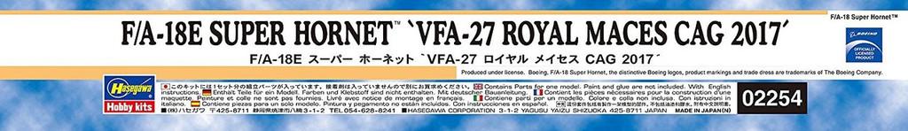"Hasegawa 02254 F/A-18E Super Hornet ""VFA-27 Royal Maces Cag 2017"" 1/72 scale kit"
