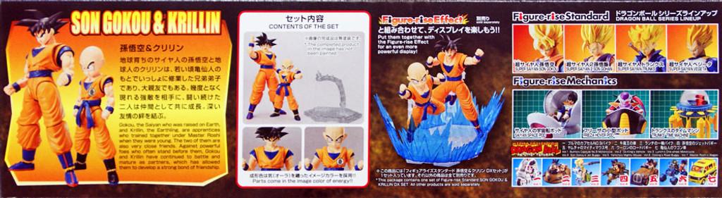 Bandai Figure-Rise Standard Dragon Ball SON GOKOU & KRILLIN DX SET Plastic Model Kit 197638