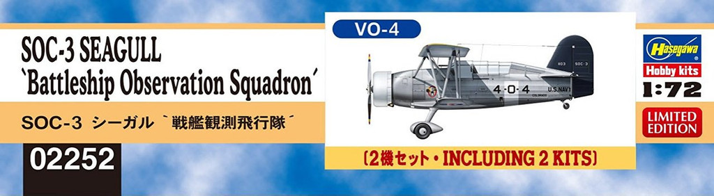 "Hasegawa 02252 SOC-3 Seagull ""Battleship Observation Squadron"" 2 kits set 1/72 scale kit"