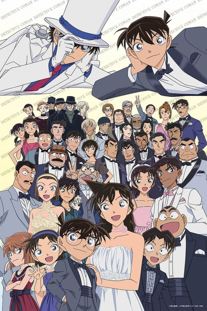 Epoch Jigsaw Puzzle 11-571s Case Closed Detective Conan Dress Up (1000 Pieces)