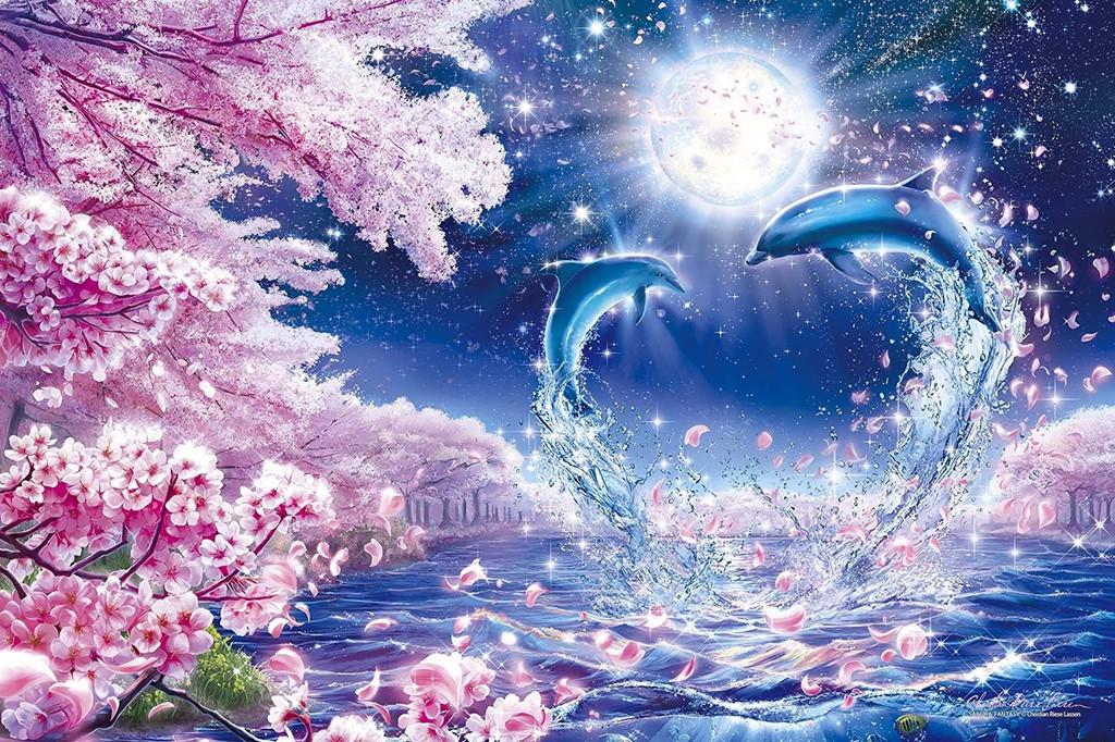 Epoch Jigsaw Puzzle 23-712 Lassen Sakura Cherry Blossom Fantasy (2016 S-Pieces)