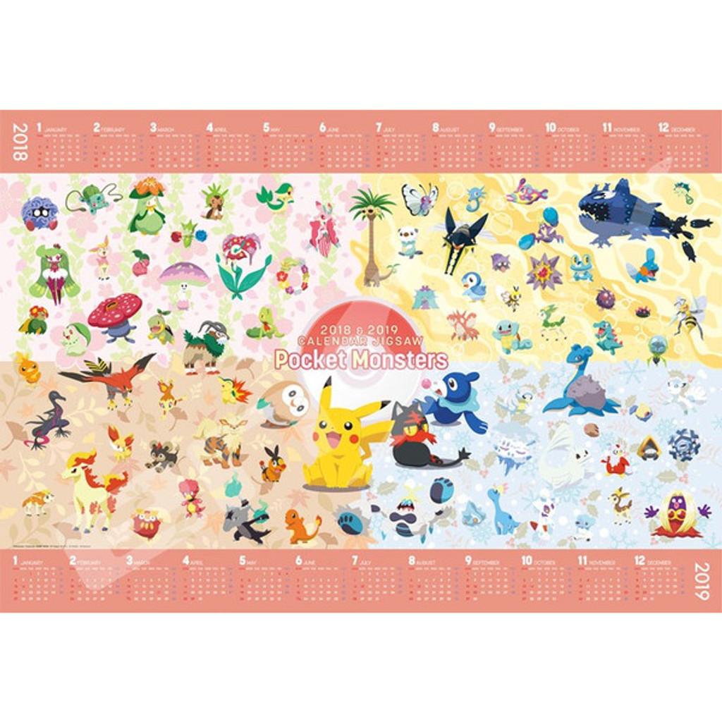 Ensky Jigsaw Puzzle 500T-LC182 Pokemon 2018 & 2019 Calendar (500 L-Pieces)