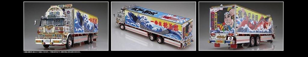 Aoshima 54888 Japanese Decoration Truck Ichibanboshi Bokyo Ichibanboshi 1/32 scale kit